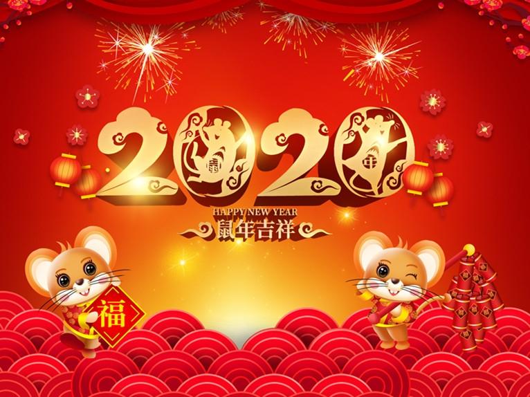 江苏奔宇车身制造有限公司祝大家新年快乐!