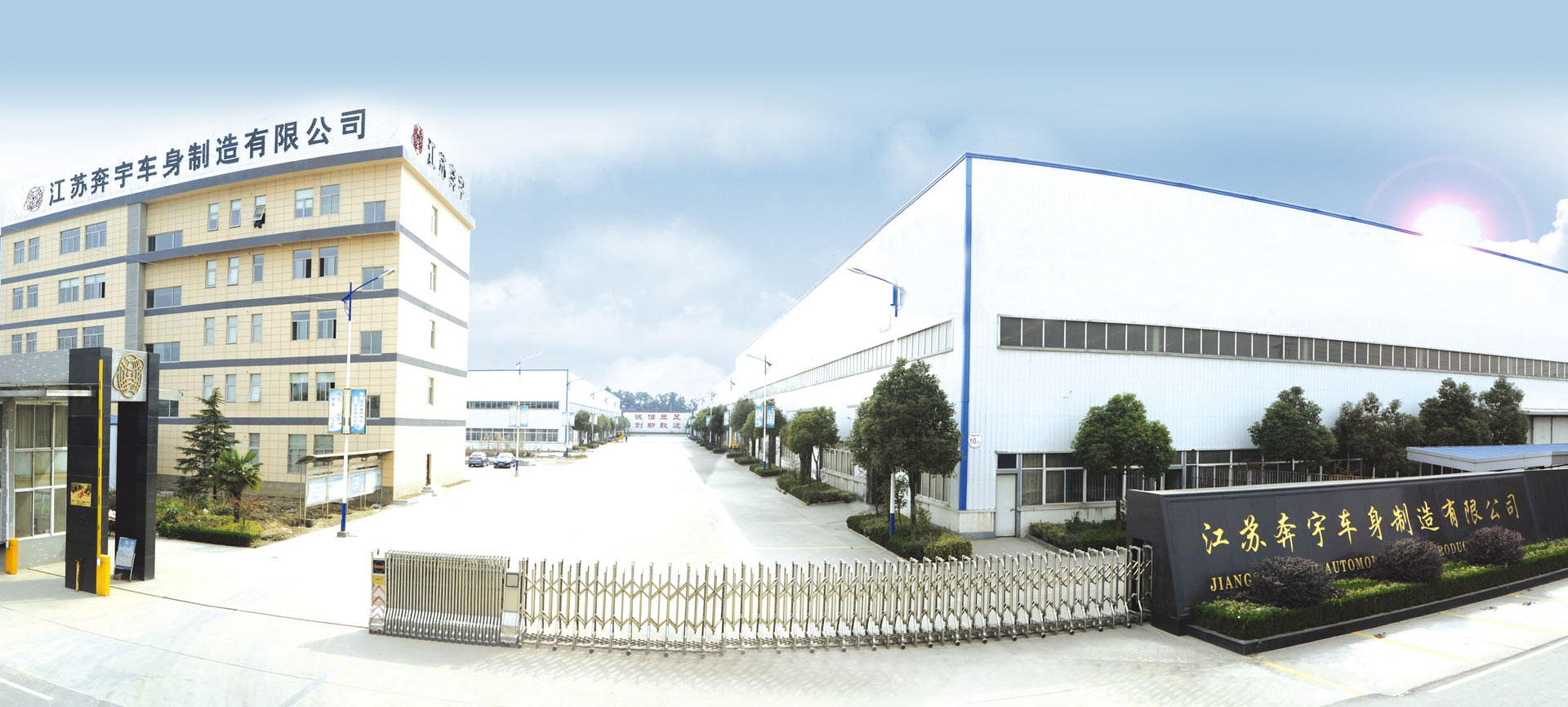 工程机械驾驶室
